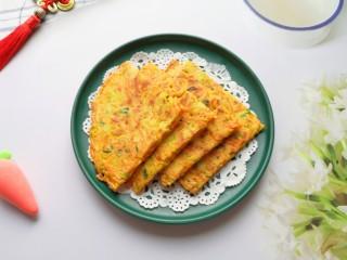 胡萝卜鸡蛋饼,准备开吃啦!