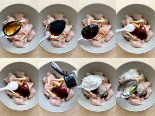 鸡胸肉版香菇滑鸡,鲜香嫩滑,蒸的更健康,在碗中加入1勺料酒、1勺生抽、1勺蚝油、1小匙盐、1小匙糖、少许胡椒粉、1勺淀粉、1勺植物油;