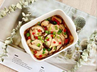 鸡胸肉版香菇滑鸡,鲜香嫩滑,蒸的更健康,鲜美多汁,吃起来吧!