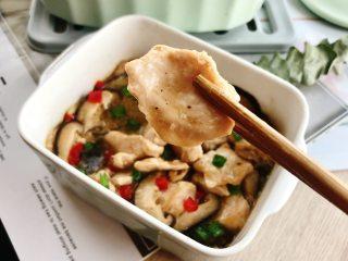 鸡胸肉版香菇滑鸡,鲜香嫩滑,蒸的更健康,嫩滑不柴,低脂饱腹!