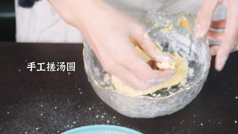 南瓜汤圆,开始手工搓汤圆模式