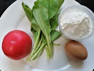 西红柿疙瘩汤,准备好所需材料