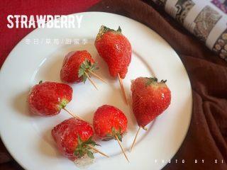 草莓糖葫芦,分享