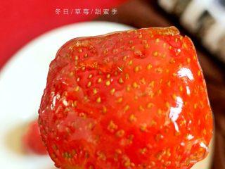 草莓糖葫芦,完成