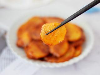 西红柿炒土豆片,图三