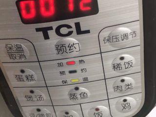 咖喱鸡肉米饭,启动煮饭键