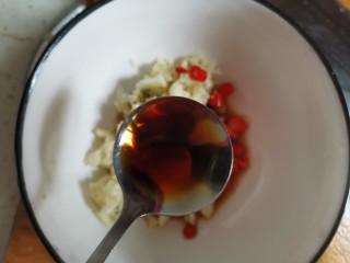 高颜值凉菜!凉拌黄瓜皮蛋,加入3勺醋