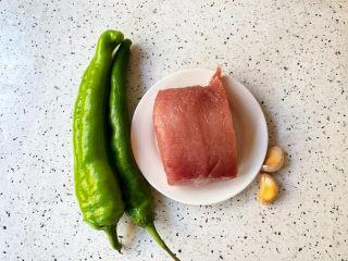 尖椒肉丝,准备好材料