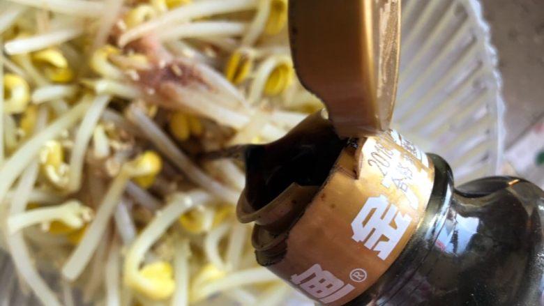 黄豆芽拌海带,适量醋