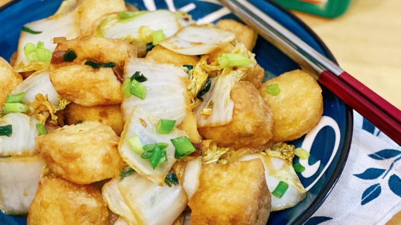 油豆腐炒白菜,成品4