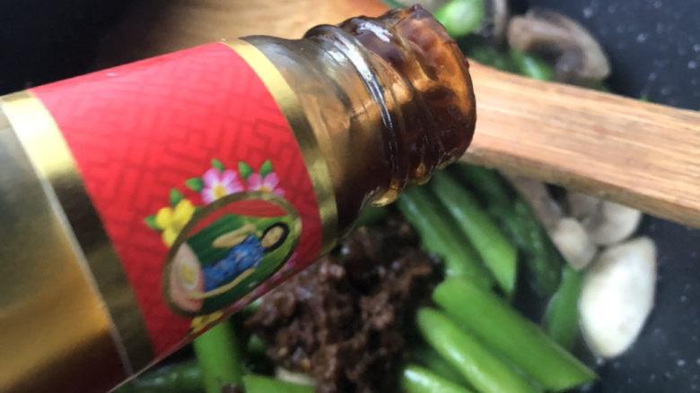 芦笋炒蘑菇,<a style='color:red;display:inline-block;' href='/shicai/ 721'>蚝油</a>。