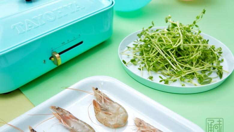 春天第一抹豆苗,与虾更搭,1、准备好食材,清洗后备用。