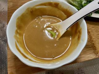 凉拌油麦菜➕麻酱油麦菜,加入一点芥末