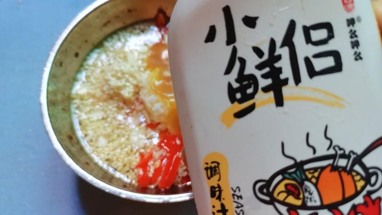 凉拌油麦菜,1勺的调味汁