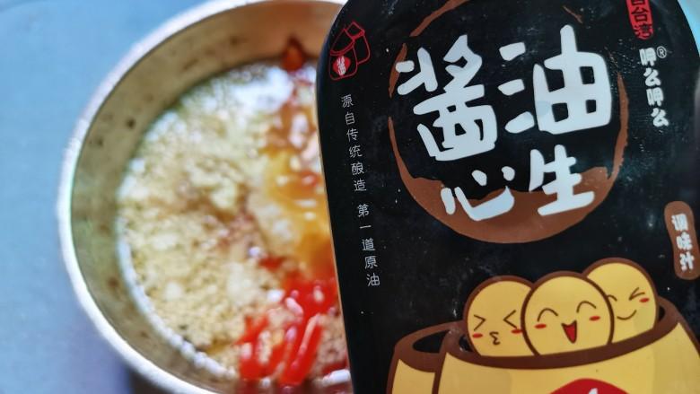 凉拌油麦菜,1勺的<a style='color:red;display:inline-block;' href='/shicai/ 692'>酱油</a>