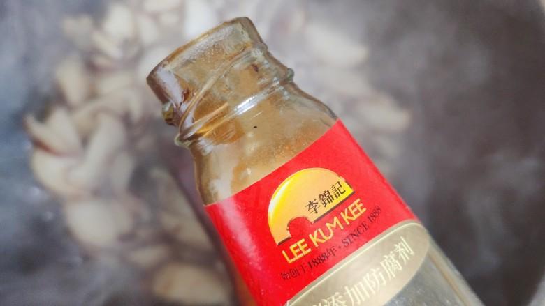 香菇炒鸡蛋,加适量蚝油