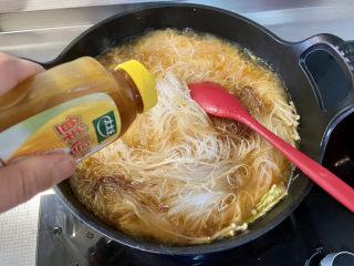 花甲粉丝➕花甲粉丝煲,一茶匙太太乐鸡汁