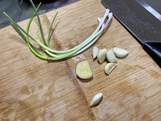 花甲粉丝➕花甲粉丝煲,小葱择好洗净,蒜剥皮,姜洗净