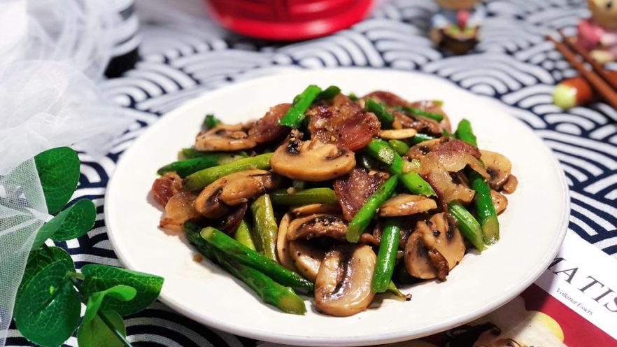 芦笋炒蘑菇➕芦笋蘑菇炒香肠
