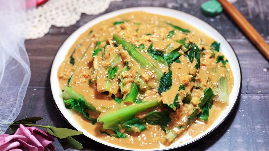 凉拌油麦菜➕麻酱油麦菜