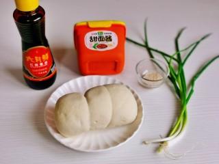 红 烧 素 鸡,准备食材。