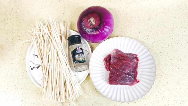 黑椒牛肉意面,准备好食材