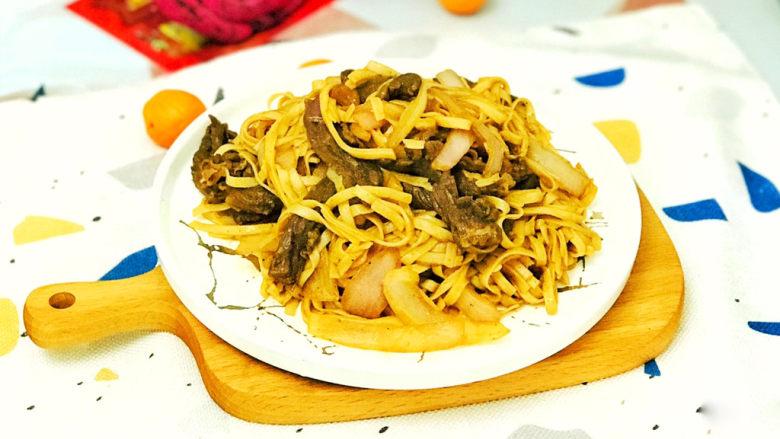 黑椒牛肉意面,超级美味鲜美