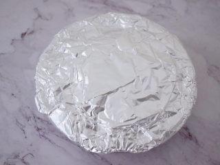 锡纸金针菇,用锡纸包好