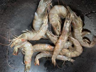 糖醋虾,放油