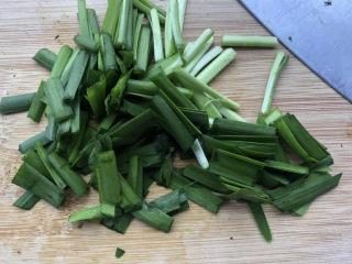 韭菜炒蚕豆,韭菜切段。