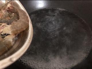 什锦虾仁,煮开后下虾,变色捞起