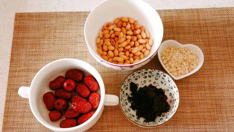 花生红枣汤,食材准备好了。