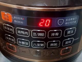 小米山药粥,约20分钟自动断电