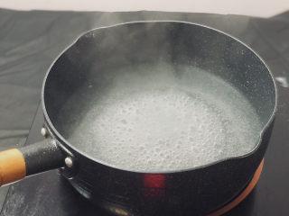葱油花蛤,起锅烧一锅开水