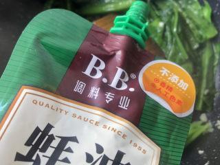 蚝油油麦菜,调入蚝油。