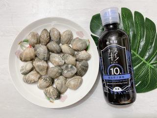 葱油花蛤,主要食材如图所示示意,花蛤、六月鲜轻系列酱油