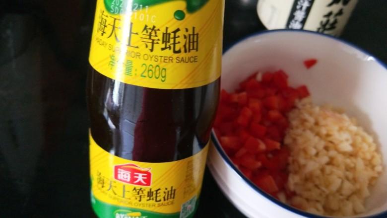蒜蓉粉丝蒸丝瓜,准备耗油,生抽。