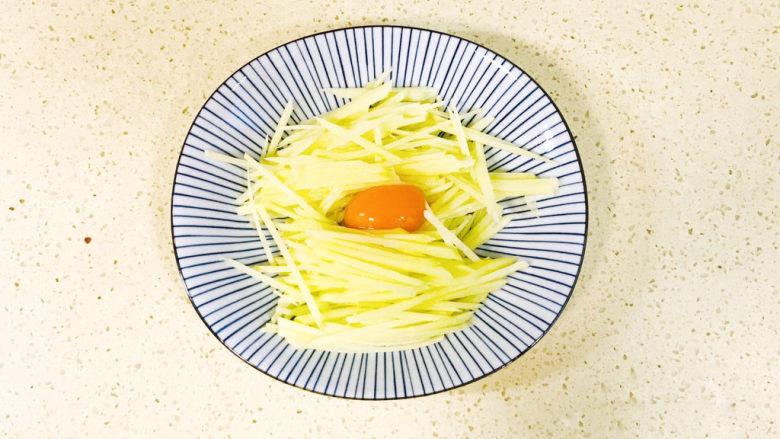 家常土豆饼,打入一个<a style='color:red;display:inline-block;' href='/shicai/ 9'>鸡蛋</a>