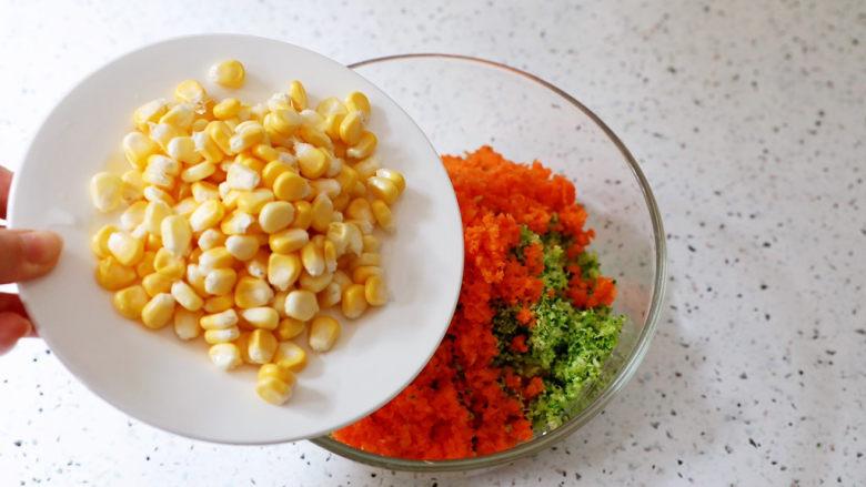 蔬菜鸡肉饼,加入玉米