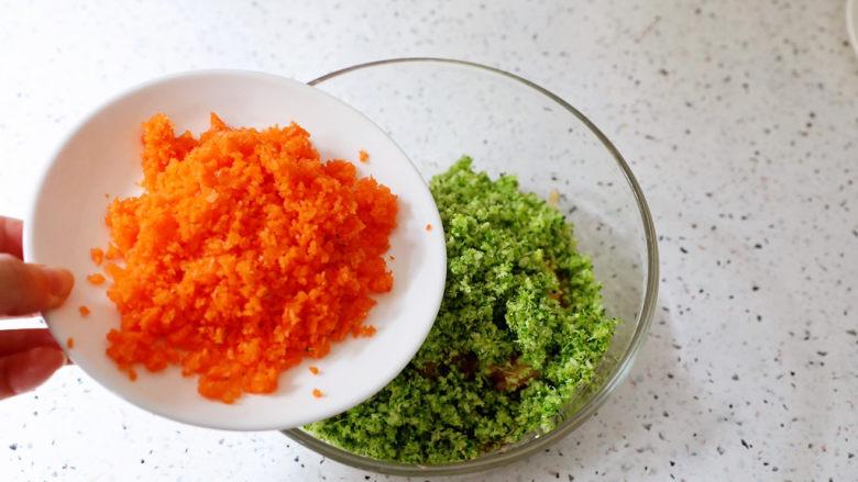蔬菜鸡肉饼,加入胡萝卜