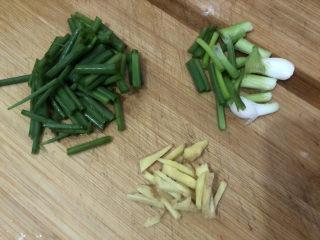 葱爆猪肝,葱姜切好,葱白叶分开