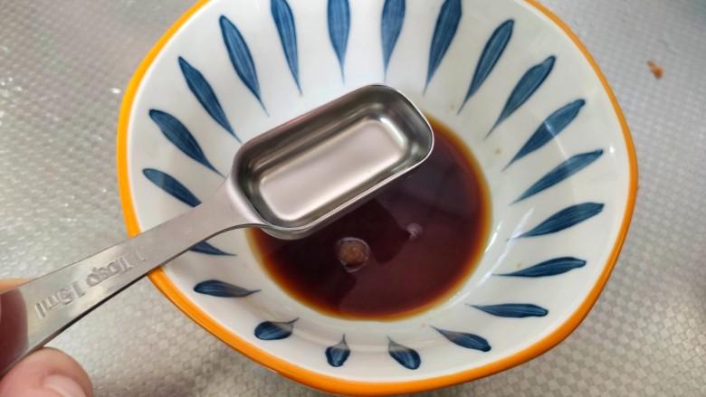 蔬菜鸡肉饼,4勺清<a style='color:red;display:inline-block;' href='/shicai/ 156925'>水</a>