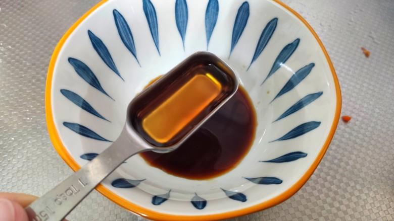蔬菜鸡肉饼,一勺<a style='color:red;display:inline-block;' href='/shicai/ 718'>料酒</a>