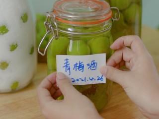 零失败的[青梅酒]和[青梅露]四月美食,罐子上贴上时间标签,就完成了
