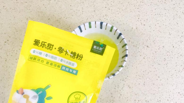 芒果双皮奶,加入零卡糖粉