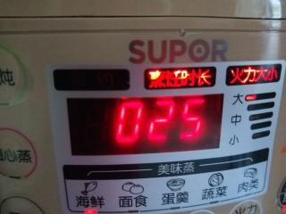 低脂燕麦饼,大火蒸25分钟