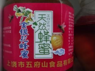 低脂燕麦饼,喜欢吃甜的可以再加点蜂蜜