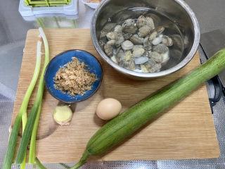 虾皮丝瓜汤➕花蛤虾皮丝瓜汤,食材合照:小葱两根,虾皮适量,姜一小片,鸡蛋一颗,丝瓜一根,吐沙后花蛤半斤