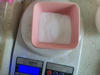 芒果牛奶冻,称好白凉粉25克