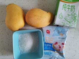 芒果牛奶冻,准备食材备用